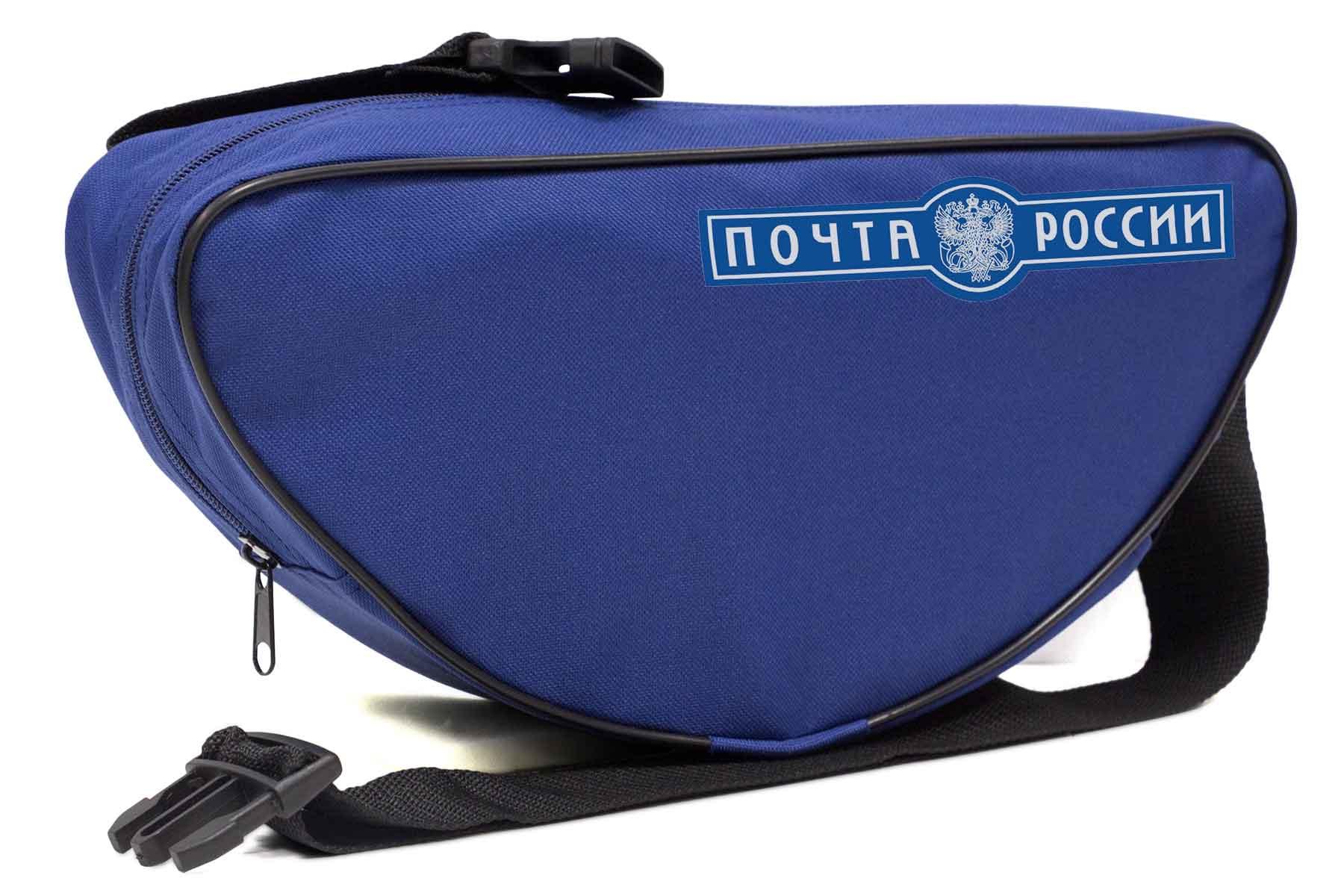 сумка почтальона купить в москве
